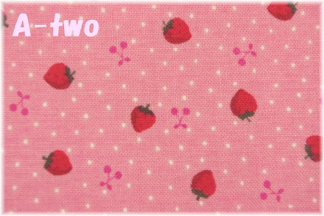 LECIEN Retro 30's Child Smile プチいちご ピンク 31440-20 (約110cm幅×50cm)