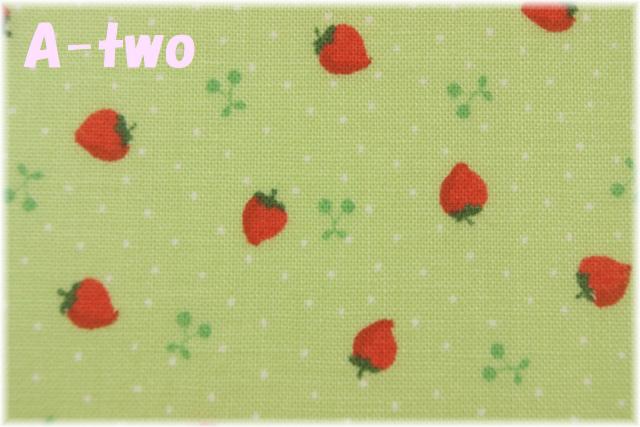 LECIEN Retro 30's Child Smile プチいちご グリーン 31440-60 (約110cm幅×50cm)