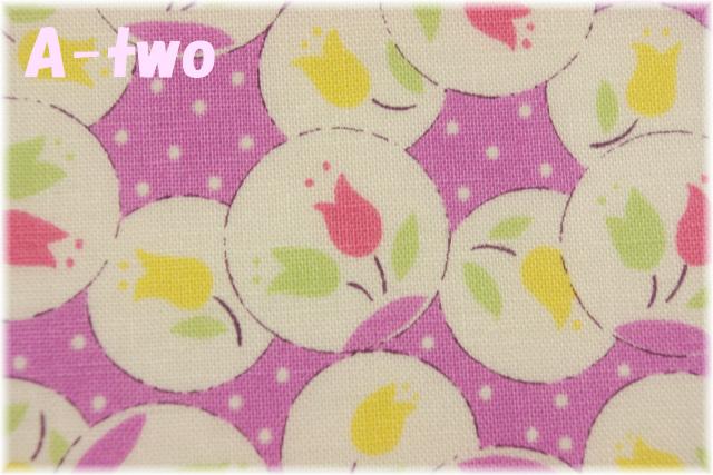 LECIEN Retro 30's Child Smile チューリップ パープル 31442-110 (約110cm幅×50cm)