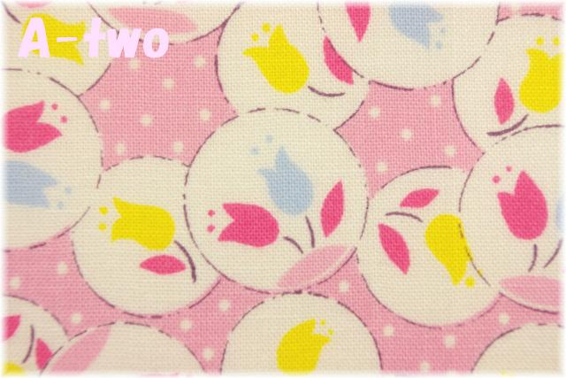 LECIEN Retro 30's Child Smile チューリップ ピンク 31442-20 (約110cm幅×50cm)