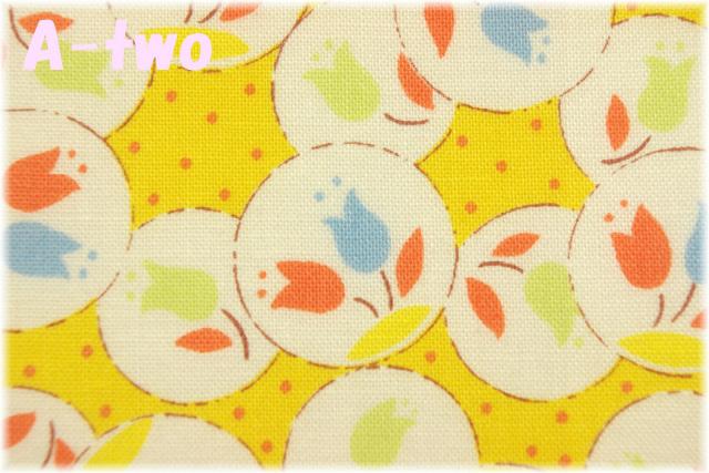 LECIEN Retro 30's Child Smile チューリップ イエロー 31442-50 (約110cm幅×50cm)