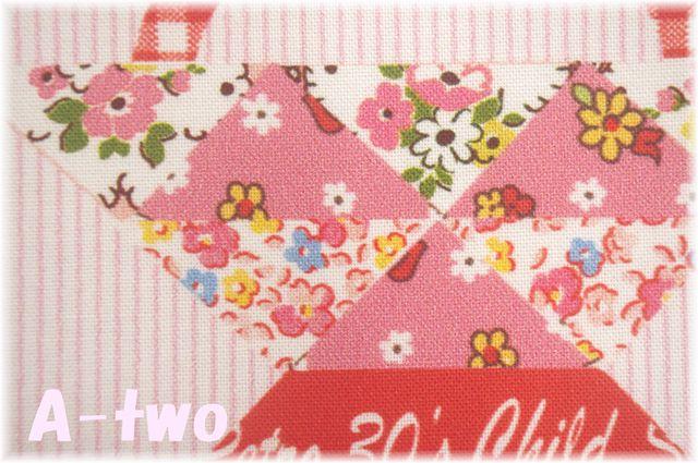 LECIEN Retro 30's Child Smile パネル 35060-30 1R(約110cm幅×60cm)