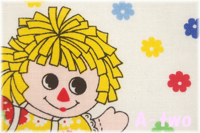 Washington Street Studio HOLLY'S DOLLIES ドール大 生成り 00605-MU (約110cm幅×50cm)