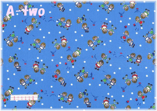 Washington Street Studio HOLLY'S DOLLIES ドール小 ブルー 00604-B (約110cm幅×50cm)